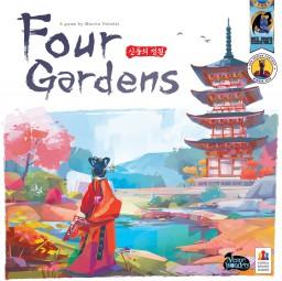 Four gardens (englisch)