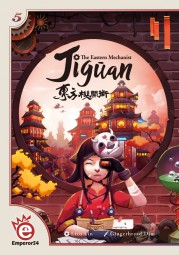 Jiguan: The Eastern Mechanist
