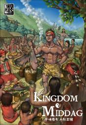 Kingdom of Middag (englisch)