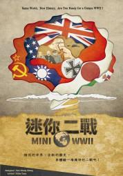 Mini WII mit Promo
