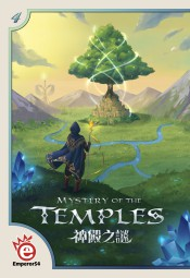 Mystery of the temples