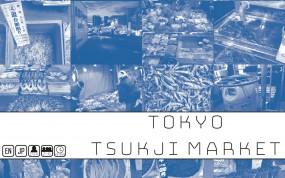 Tokyo Tsukiji Market (englisch)