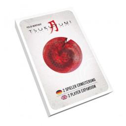 Tsukuyumi - 2 Spieler Erweiterung (deutsch)