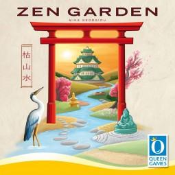 Zen Garden (deutsch / englisch)